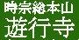 c0119160_13442682.jpg