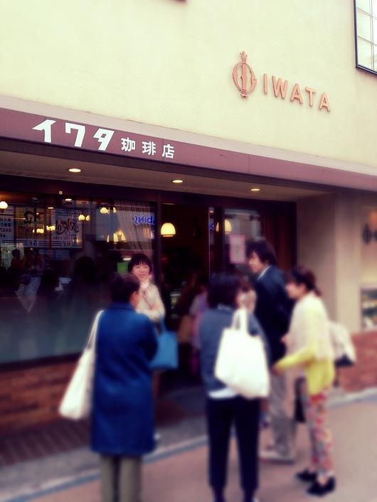 鎌倉でホットケーキ♪_b0060363_238917.jpg