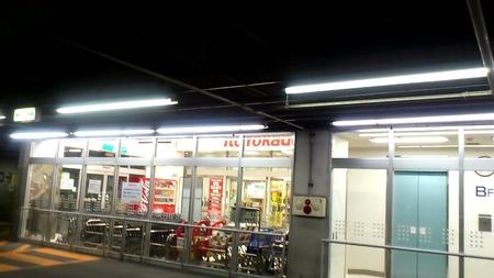 イトーヨーカ堂函館店_b0106766_19513568.jpg