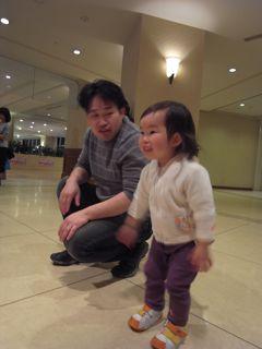 沖縄旅 3日目夜と帰る日_a0168068_6373173.jpg