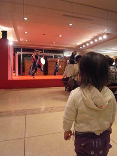 沖縄旅 3日目夜と帰る日_a0168068_6373642.jpg