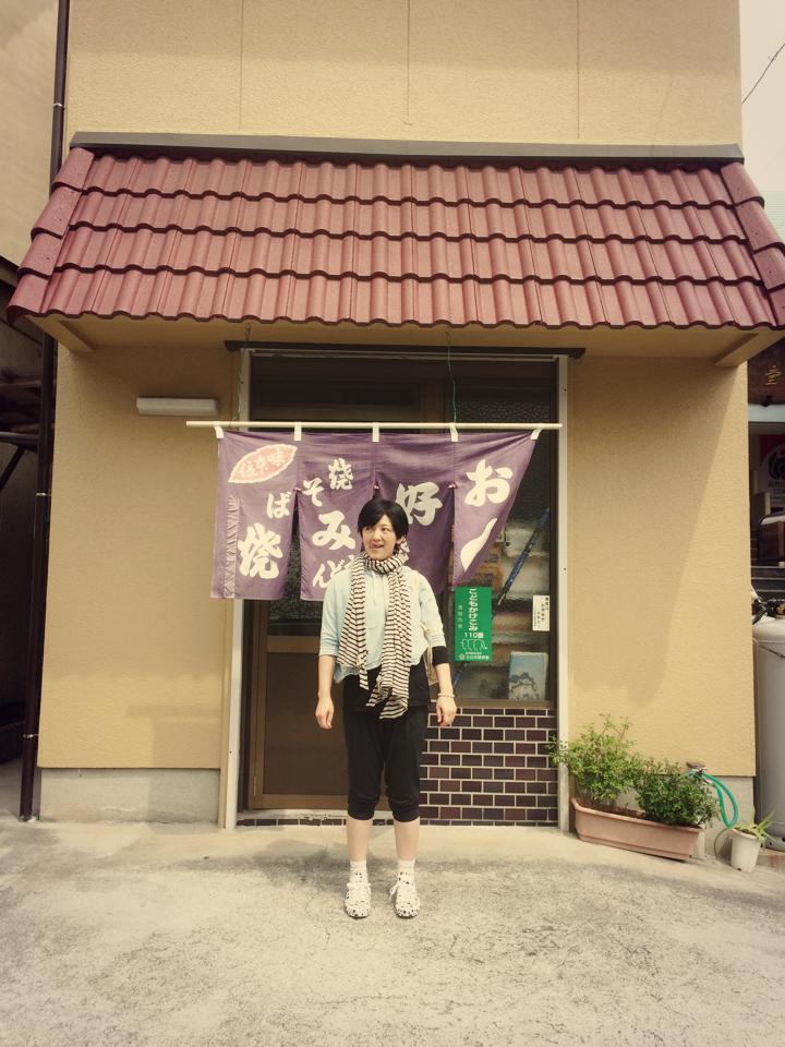 昭和スタイル_e0158970_2210487.jpg