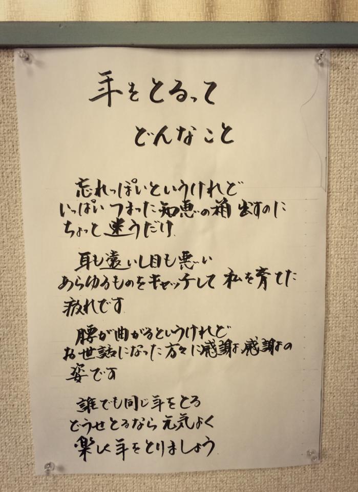 昭和スタイル_e0158970_2295661.jpg
