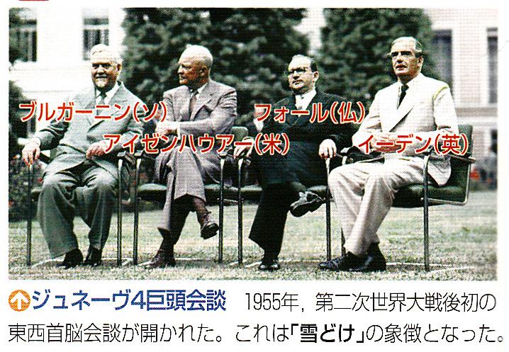 第53回世界史講座のまとめ①(平...