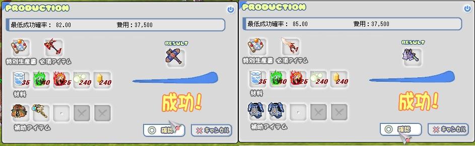 b0169804_053849.jpg