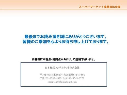 f0070004_1628745.jpg