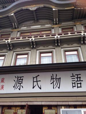 歌舞伎・オペラ・能_d0184114_753476.jpg