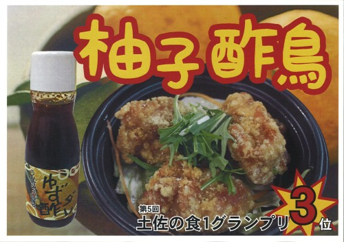 てがたっきゅうIN黒川温泉_e0101917_08092778.jpg
