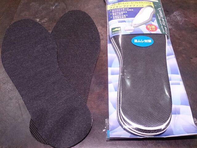 靴の中を清潔に保つには!_b0226322_10323965.jpg