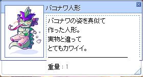 f0089123_00173580.jpg