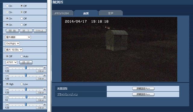 観測所の夜間カメラView_c0061727_19245921.jpg