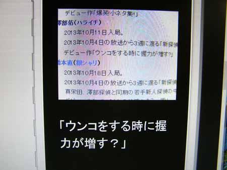 f0333938_17372558.jpg