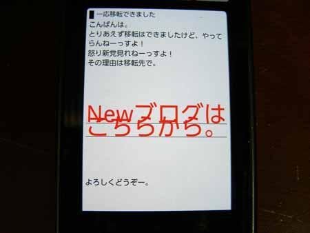 f0333938_17373368.jpg
