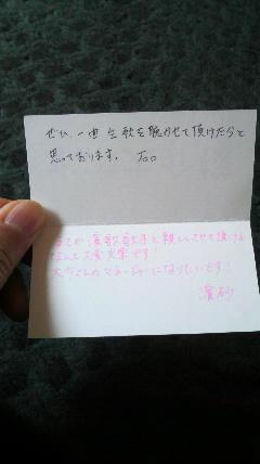 歓迎会〜_d0051146_107554.jpg