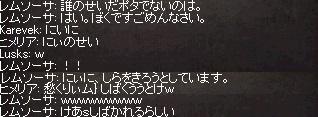 a0314557_2119522.jpg