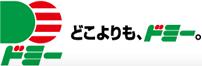 f0235857_17401540.jpg