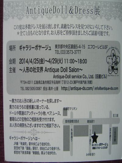 f0193762_9374343.jpg