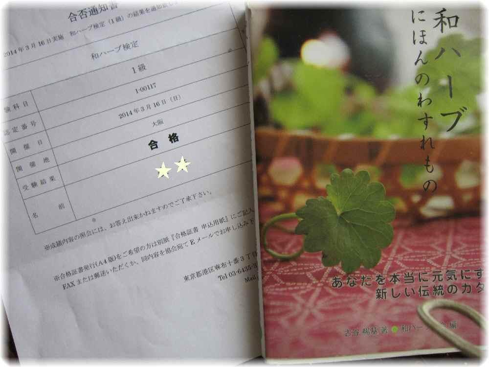 f0309162_10145685.jpg