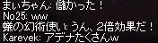 a0201367_1154992.jpg