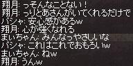 a0201367_12365550.jpg