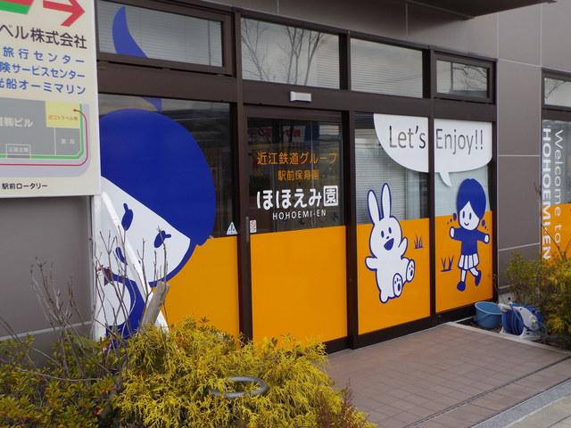 彦根駅前のなんか_c0001670_2243471.jpg