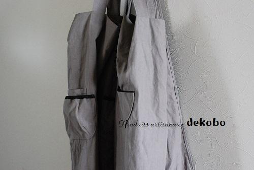 ポケットが好き_d0091671_1427121.jpg