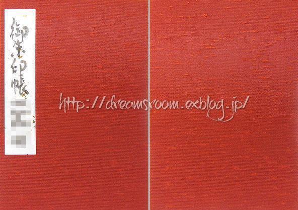 f0265474_19223857.jpg