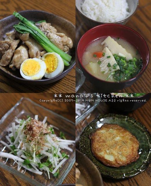 ポークステーキ ☆ 鶏のさっぱり煮♪_c0139375_12245657.jpg