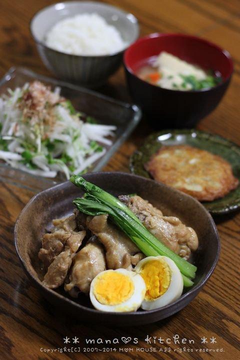 ポークステーキ ☆ 鶏のさっぱり煮♪_c0139375_12254250.jpg
