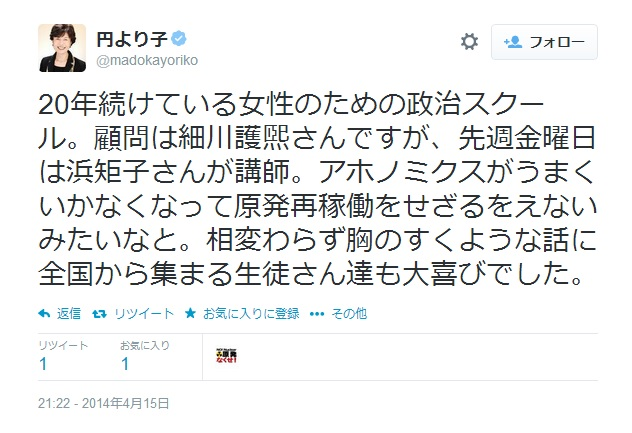 有田は黙ってないで何かコメントを_d0044584_4471731.jpg