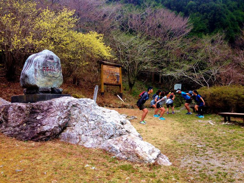 高知県 工石山 マウンテンランニング 2014/04/12-13_b0220886_22422173.jpg