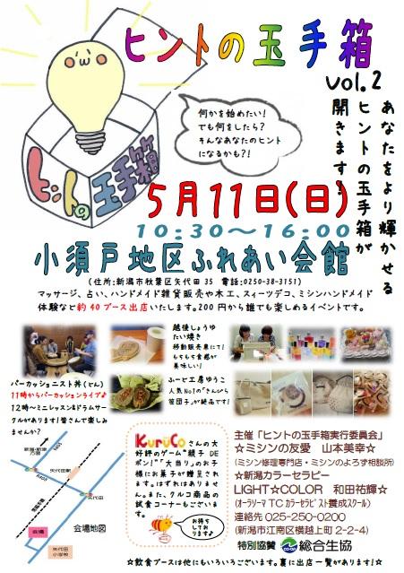 b0213187_01061062.jpg