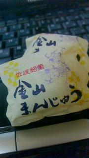 佐渡銘菓「金山まんじゅう」を食す_f0168392_20355804.jpg