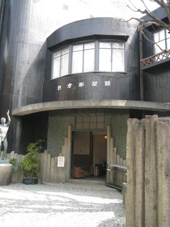 朝倉彫塑館に、、、、。_f0061394_1021237.jpg