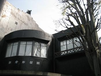 朝倉彫塑館に、、、、。_f0061394_119952.jpg