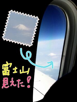 宮崎オープン_d0156997_23441248.jpg