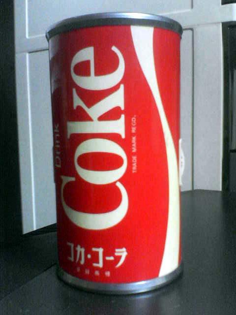 b0086098_18305220.jpg
