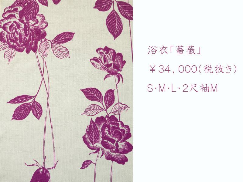 f0077299_19134887.jpg