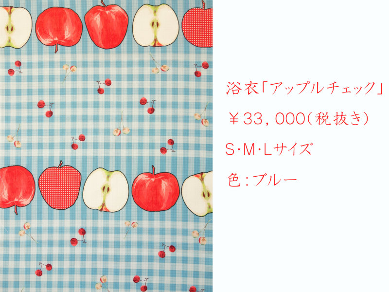 f0077299_19185132.jpg