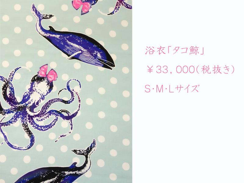 f0077299_1995524.jpg