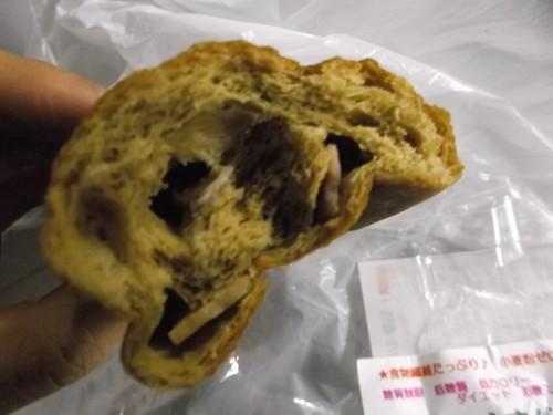 菊芋ふすまパン ベーコン_f0076001_0314744.jpg