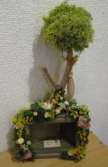 たまごの工房 企画展 「 春の花咲く物語 」展   その2 _e0134502_14351031.jpg