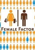 アメリカでは購買決定の85%は女性が決める?! 米国の女性マーケティングの現状_b0007805_2385397.jpg