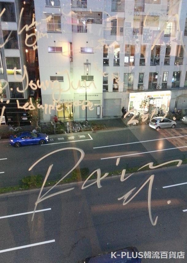Rain「露水紅顔」 共演者 王若麟さんからのアップ_c0047605_7452075.jpg