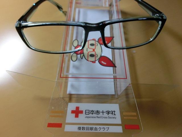 「複数回献血クラブ」に入会しました!_f0141310_841891.jpg