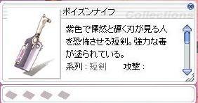 b0043919_0331235.jpg