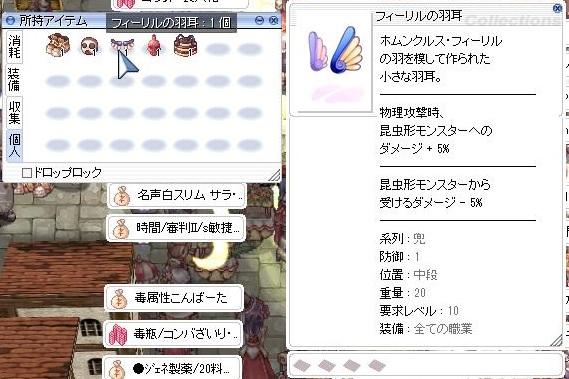b0043919_0395392.jpg