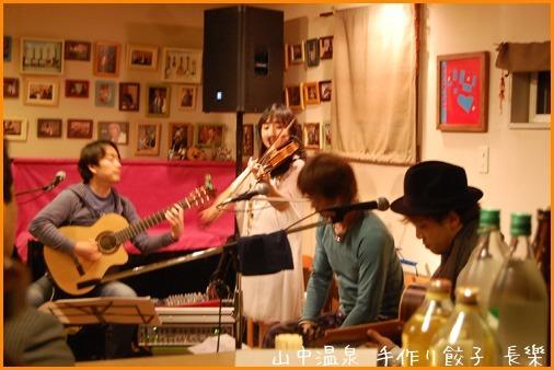 長楽ライブは楽しかったの巻_a0041925_00581589.jpg