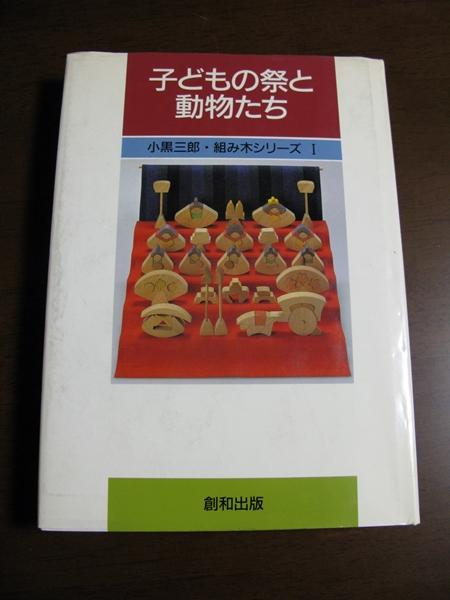 円武者_f0129726_23171444.jpg