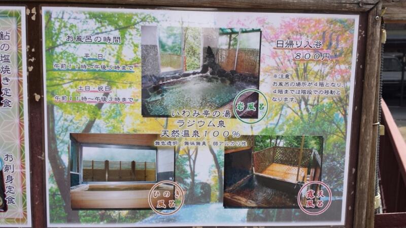 鬼岩公園おまけ_e0155231_011111.jpg